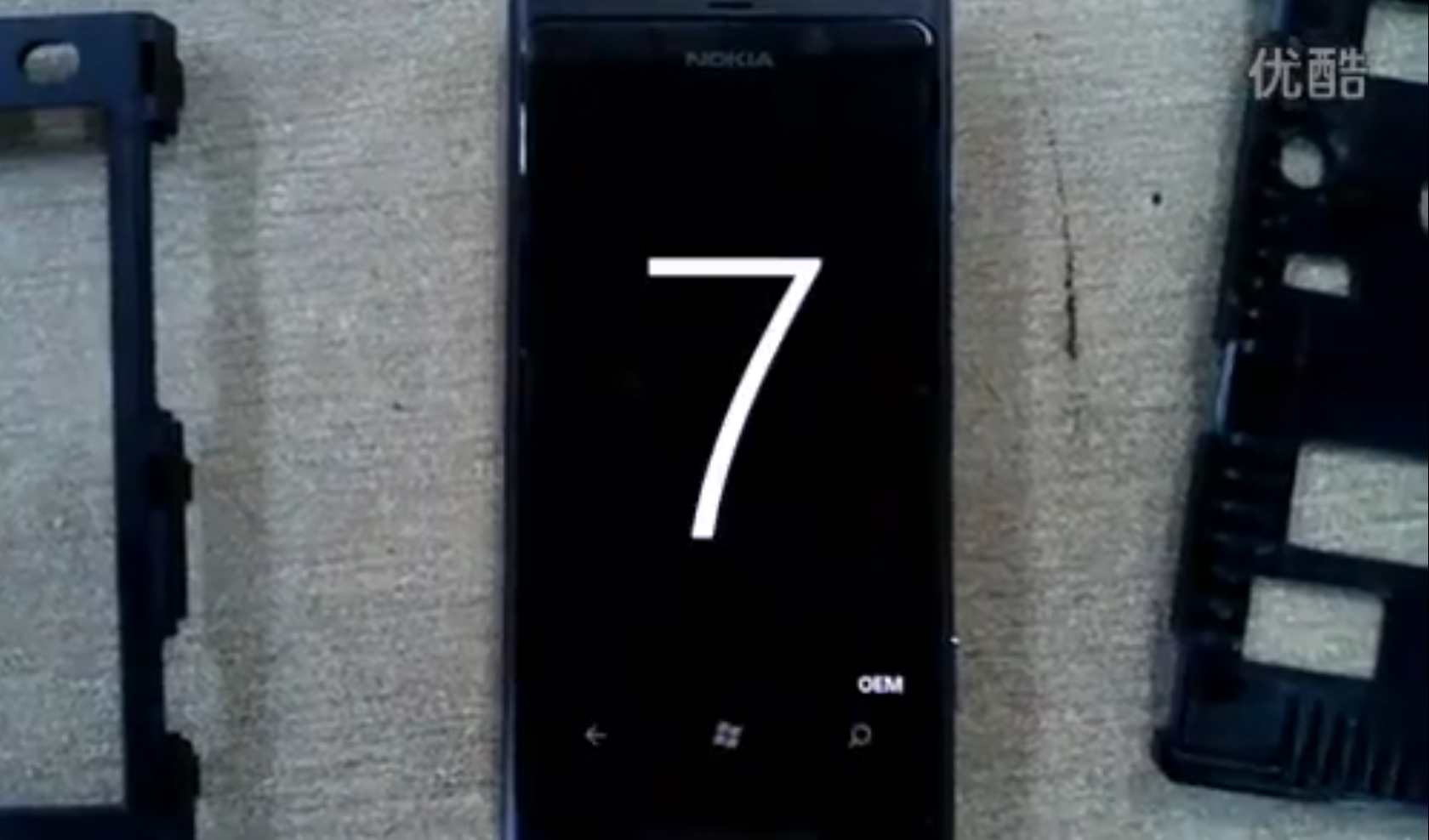 "Nokia ""Sea Ray"" cu Windows Phone 7 leaked [+VIDEO]"