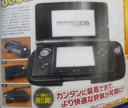 Nintendo 3DS va primi al doilea stick analogic