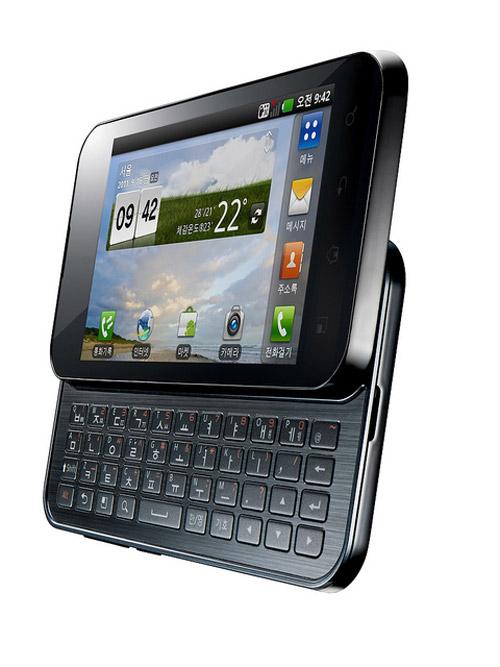 LG Optimus Q2 vine cu cel mai rapid procesor Tegra 2