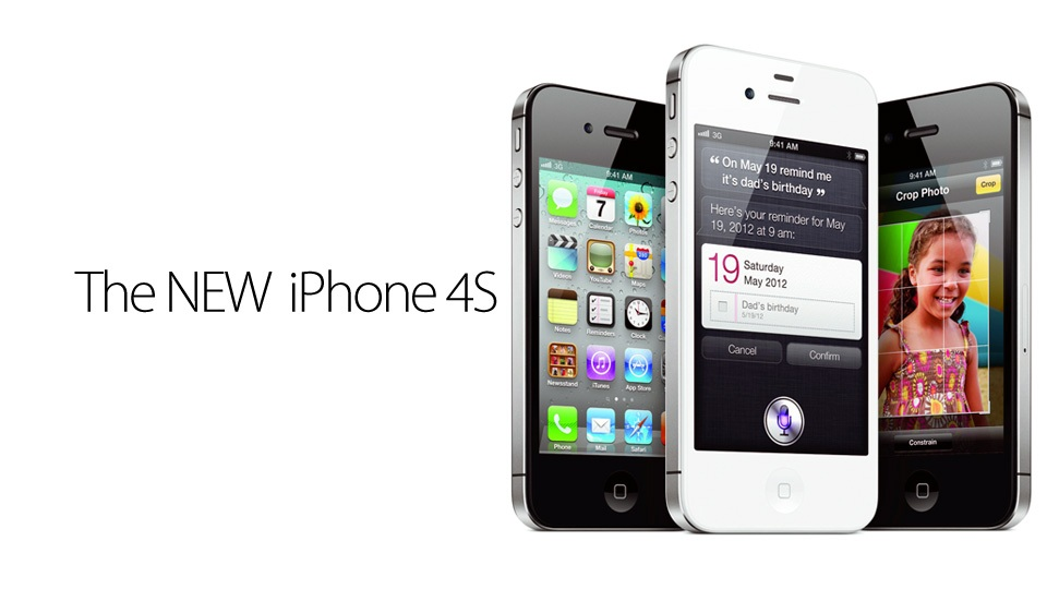 iPhone 4S Introduction Video