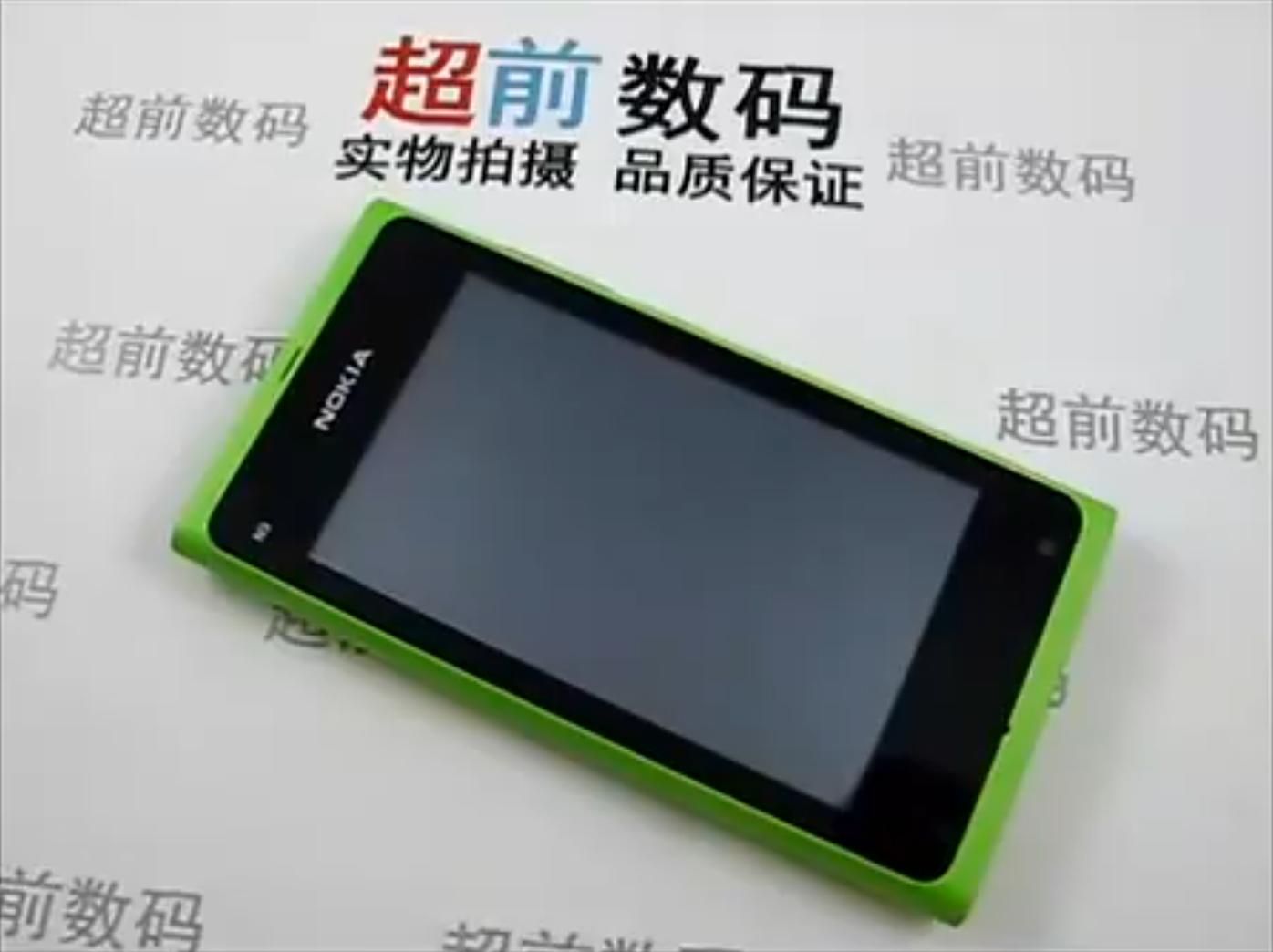 Nokia N9 cu 7 sisteme de operare