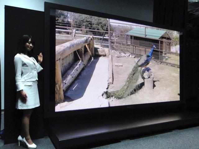 Transmisiunile japonezilor sar la rezolutie 8K