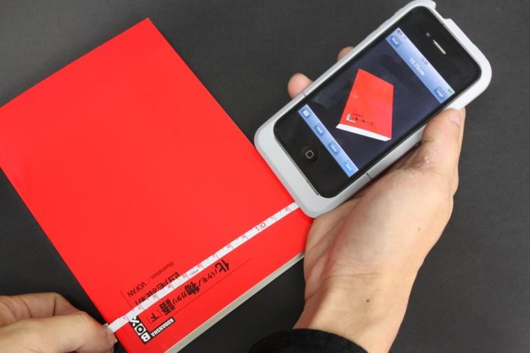 iTapemeasure iti transforma iPhone-ul in unealta de masurat [+VIDEO]