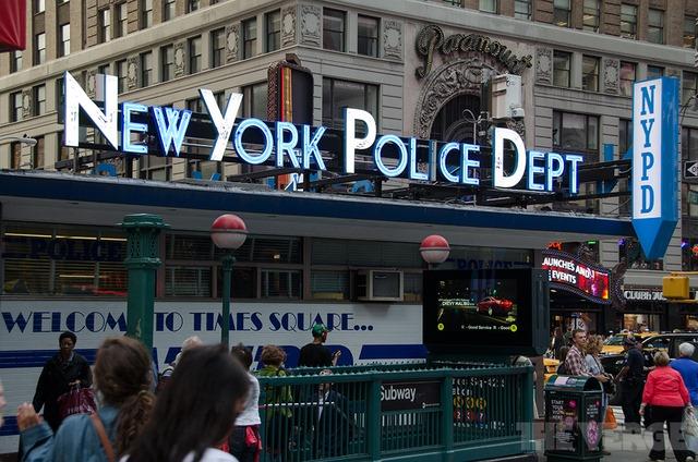 Big Brother Live: Microsoft si NYPD supravegheaza New York-ul