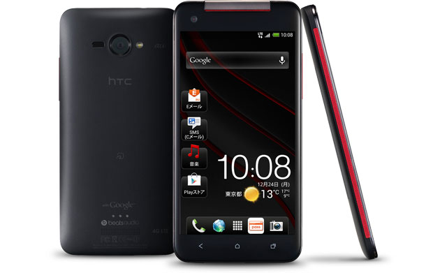 HTC J Butterfly: Primul phablet Full HD din lume
