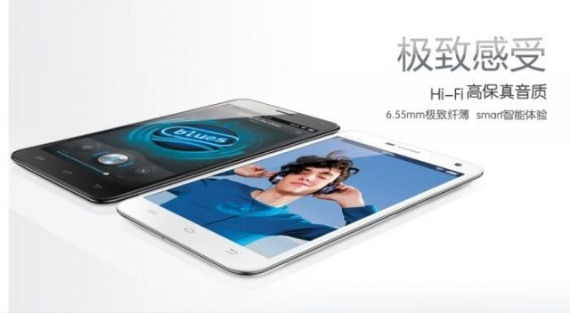 Cel mai subtire smartphone este disponibil in China