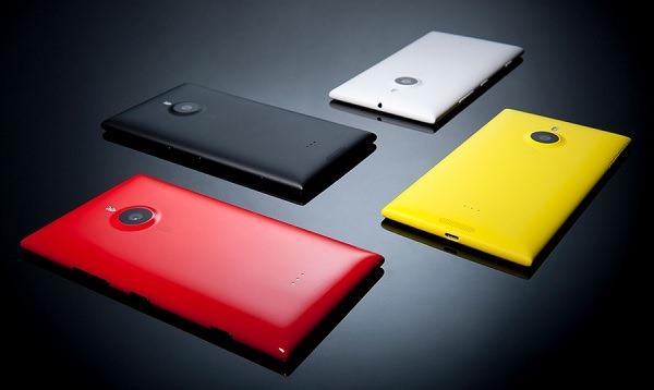 """Microsoft, """"prieten"""" cu Android? Pregătește un dispozitiv Lumia pentru ecosistemul Nokia X"""