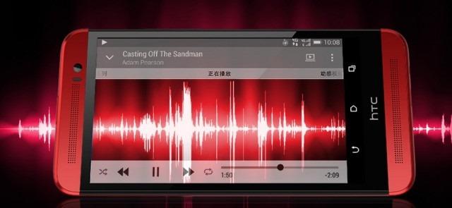 S-a lansat noul HTC One E8, similar cu M8, dar din plastic