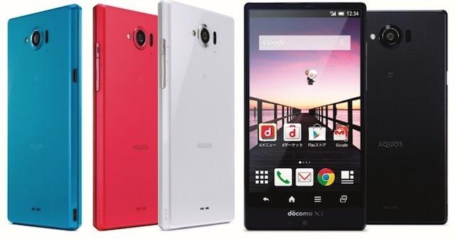 Sharp uimește din nou cu un super telefon: Aquos Zeta SH-01G