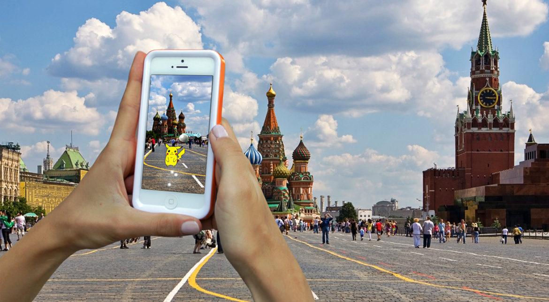Rușii vor să își promoveze capitala printr-o aplicație similară Pokemon Go