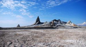 """A fost descoperit vulcanul cu cea mai """"rece"""" lavă"""