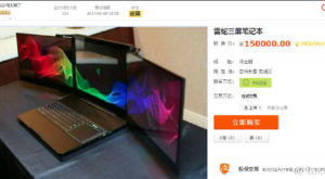 Laptopurile furate de la Razer au ajuns la vânzare în China