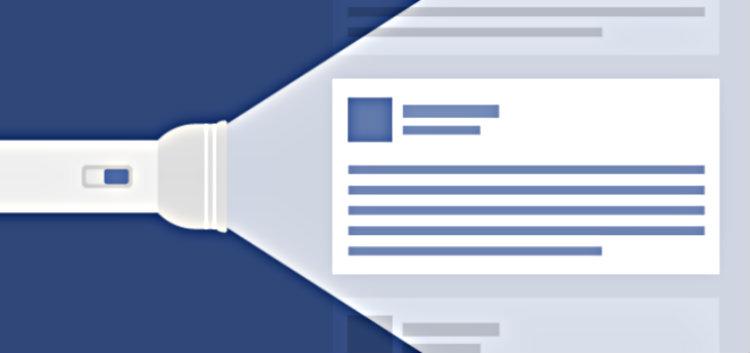 Facebook vrea să te convingă să postezi mai mult cu mesajele care se autodistrug