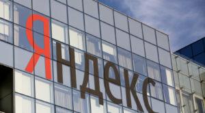 Cel mai performant asistent digital vine din Rusia
