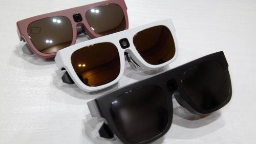 Samsung a creat ochelarii care te ajută să vezi mai bine