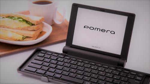 Mașina de scris a secolului 21 nu este un gadget absurd