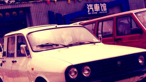 Dacia ciudată pe care chinezii au copiat-o și au folosit-o în anii '90