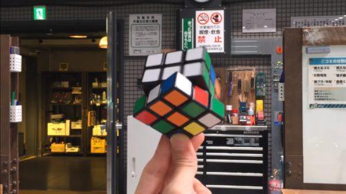 <span class='highlight-word'>VIDEO</span> Cubul Rubik pe care nici măcar nu trebuie să-l mai rezolvi