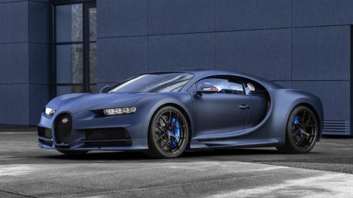 Bugatti lansează modelul de colecție care zici că-i scos din NFS